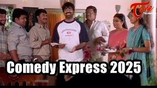 Comedy Express 2025 | B 2 B | Latest Telugu Comedy Scenes | #ComedyMovies - TELUGUONE