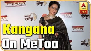 Kangana Ranaut reveals how she was harassed by actors and director ! - ABPNEWSTV