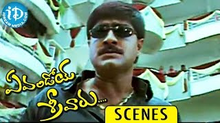 Evandoi Srivaru Movie Scenes || Srikanth Superb Action Scene - IDREAMMOVIES