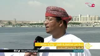ربط مباشر من ولاية #صلالة بمحافظة #ظفار حول ظاهرة المد الأحمر