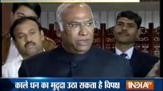 Trinamool Congress & SWP Skip Government's All-Party Meeting - INDIATV