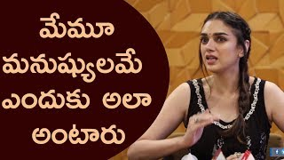 Why don't you consider actors as human beings: Aditi Rao Hydari | Sammohanam - IGTELUGU