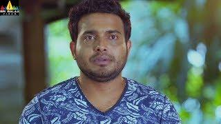 Sameeram Movie Scenes | Getup Srinu and Yashwanth Escaping From Amrita | Latest Telugu Movie Scenes - SRIBALAJIMOVIES