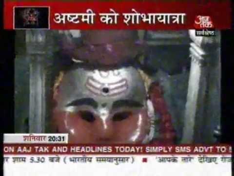 Shree Kaal Bhairav Ujjain - Hindu God Who Drinks Liquor (काल भैरव आज भी दिखाते हैं चमत्कार..)