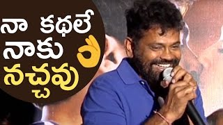Director Sukumar Superb Speech @ Darshakudu Movie Teaser Launch | TFPC - TFPC