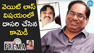 Relangi Narasimha Rao About Dasari Narayana Rao's Comedy On Weight Loss | Dialogue With Prema - IDREAMMOVIES