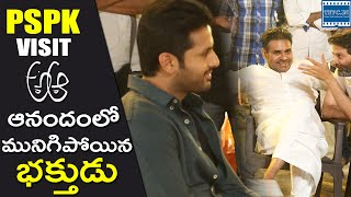 Pawan Kalyan Surprise Visit To The A Aa Sets | TFPC - TFPC