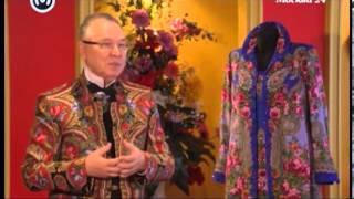 Купить платки Павлопосадские