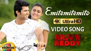 Arjun Reddy Telugu Movie Songs 4K | Emitemitemito Full Video Song | Vijay Deverakonda | Shalini - MANGOVIDEOS