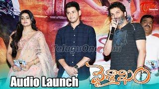 Vaishakam Movie Audio Launch    Harish & Avanthika - TELUGUONE