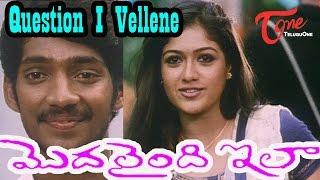 Modalaindi Ila Telugu Movie Songs | Question Video Song | Balaji, Meghana - TELUGUONE