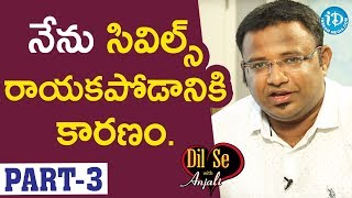 APPSC Group 1 2018 State 1st Rank Nishanth Reddy Interview Part#3 | Dil Se With Anjali #68 - IDREAMMOVIES