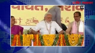 पीएम मोदी ने की 'राष्ट्रीय ग्रामीण स्वराज अभियान' की शुरुआत