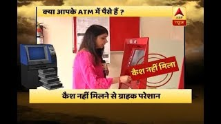 Cash Crunch: ATMs in Surat empty too, people suffer - ABPNEWSTV