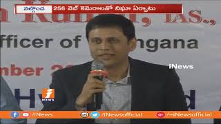 All Arrangements Set For Assembly Polling In Suryapet | Collector Surendra Mohan | iNews - INEWS