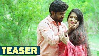 Mera Dost Movie Teaser | Pavan Showrya, Jayasree | TFPC - TFPC