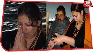 कुंभ मेला: केंद्रीय मंत्री स्मृति ईरानी ने लगाई आस्था की डुबकी - AAJTAKTV