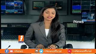 Top Headlines From Today News Papers | News Watch (05-07-2018) | iNews - INEWS