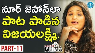 Singer Vijayalakshmi Exclusive Interview Part #11 | Dialogue With Prema | Celebration Of Life - IDREAMMOVIES