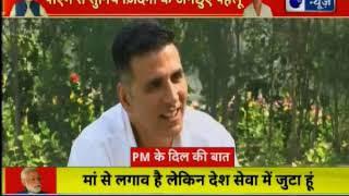 Akshay Kumar interviews PM Narendra Modi; क्या PM नरेंद्र मोदी भाषण देने से पहले घबराते हैं? - ITVNEWSINDIA