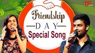 Friendship Day Special Song | Hemachandra | Sravana Bhargavi | By Arjun Devarakonda | TeluguOne - TELUGUONE