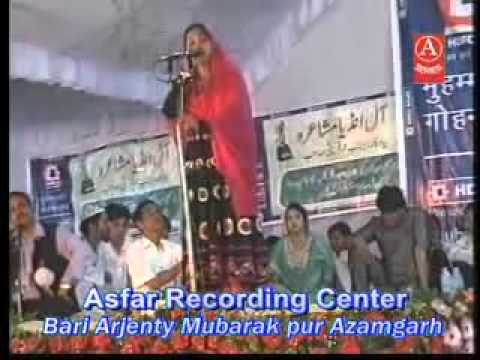 All India Mushaira Khairabad Rukhsar balrampuri By Siddique Arif