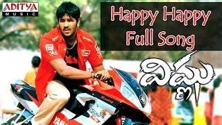 Happy Happy Full Song || Vishnu Telugu Movie || Vishnu, Vedika - ADITYAMUSIC