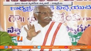 TRS Won't Come Back To Power in Telangana   Bandaru Dattatreya Slams KCR   iNews - INEWS