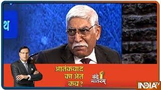 Vande Mataram IndiaTV: Are We Close To A War With Pakistan, Defence Experts Explain - INDIATV
