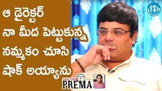 ఆ డైరెక్టర్ నా మీద పెట్టుకున్న నమ్మకం చూసి షాక్ అయ్యాను - Krishnudu | Dialogue With Prema - IDREAMMOVIES