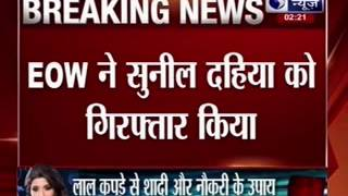 Delhi: Vigneshwara group MD arrested by EOW - ITVNEWSINDIA