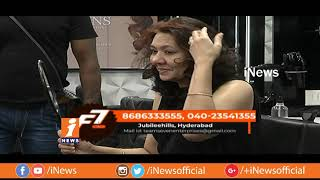 F7 Salon Turns Center Of Attraction In Hyderabad | F7 Team Beauty & Hairstyle Salon | iNews - INEWS
