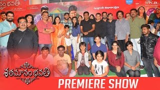 Shatamanam Bhavati Premiere Show Screening @ Prasad Lab | TFPC - TFPC