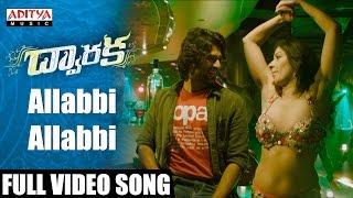 Allabbi Allabbi Full Video Song    Dwaraka Video Songs    Vijay Devarakonda, Pooja Jhaveri - ADITYAMUSIC