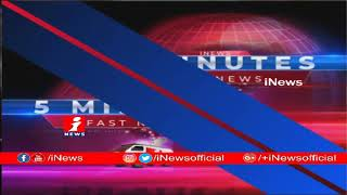 5 Minutes Fast News @11AM (18- 02 -2019) | iNews - INEWS