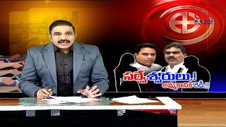 సర్వేశ్వరులు అమ్మకానికి రెడీ..| Special Focus on Lagadapati Survey Results on Telangana Polls |CVR - CVRNEWSOFFICIAL