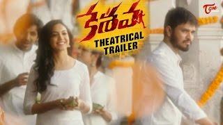 Keshava Theatrical Trailer | Nikhil | Ritu Varma | Isha Koppikar - TELUGUONE