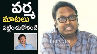 Director Gunasekhar Reacts On RGV Comments About Nandi Awards | TFPC - TFPC