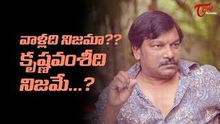 Who's The Hero Krishna Vamsi Abused ? #FilmGossips - TELUGUONE