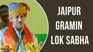 Rajyavardhan Singh at Karyakarta Samman Samaroh of Jaipur Gramin Lok Sabha in Delhi | Mango News - MANGONEWS