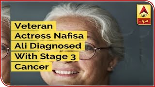Veteran Actress Nafisa Ali Diagnosed With Stage 3 Cancer - ABPNEWSTV