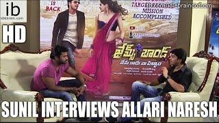 Sunil interviews Allari Naresh for James Bond