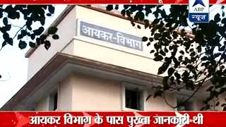 Full Report l  IT department officials raid Sahara offices in Delhi-NCR, recover Rs 125 crore - ABPNEWSTV