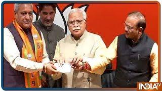 INLS MLA Ranbir Singh Gangwa In Haryana Joins BJP - INDIATV