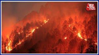 उत्तराखंड के जंगलों पर आग की आफत - AAJTAKTV