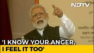"""Fire In My Heart..."": PM Modi's Outrage On Pulwama Terror Attack - NDTV"