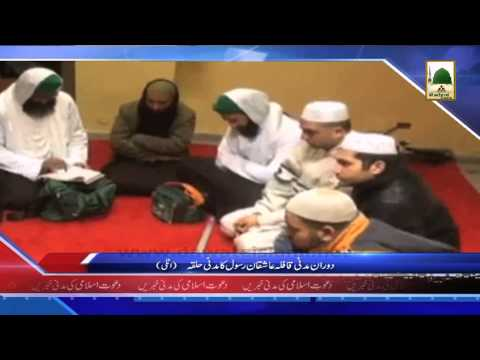 (News 03 March) Aashiqan e Rasool Ki Madani Qafilay Me Rawangi, Sukkur