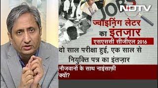 Prime Time with Ravish Kumar, May 22, 2018 - NDTVINDIA