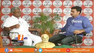 Exclusive Interview With BJP MLA Manikyala Rao | iCounter | iNews - INEWS