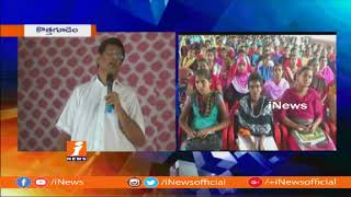 MLA Jalagam Venkat Rao Visits Police Dept Free Coaching Camp at Kothagudem | iNews - INEWS